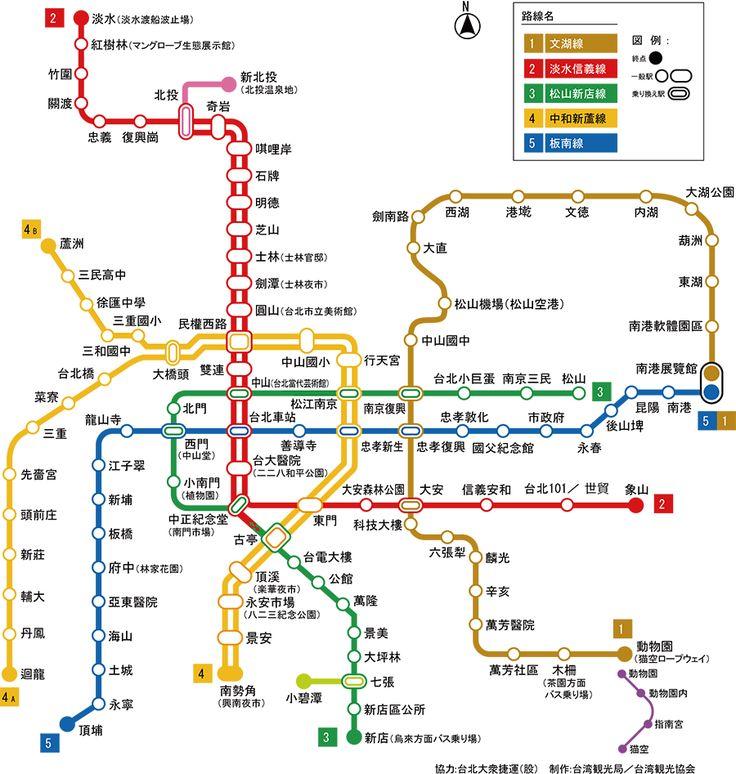 台湾観光局/台湾観光協会 - 台北地下鉄運転路線図