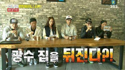 Enjoy Korea with Hui: 'Running Man,' Gwang Soo's Happy Day