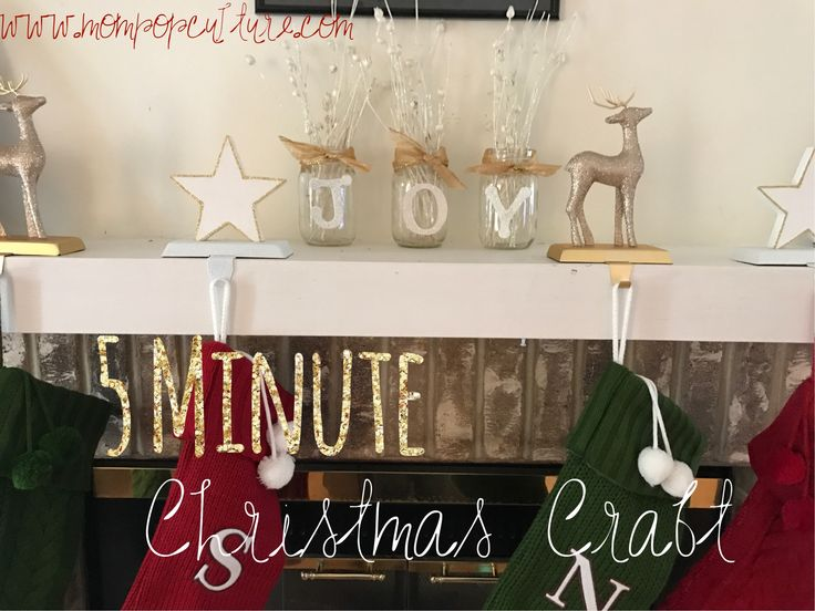 Abdorable 5 Minute Christmas Craft