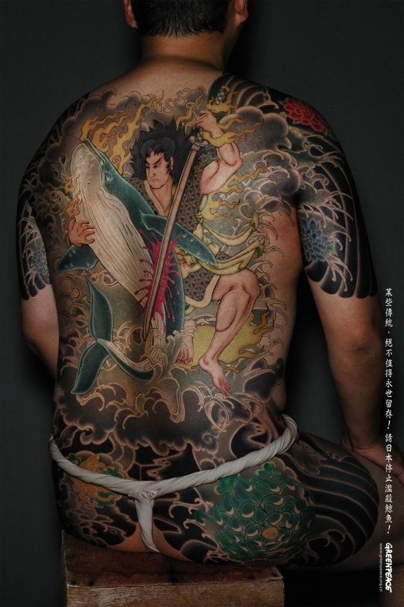 socrates tattoo taboo tattoo by asher socrates on pinterest coops socrates tattoos. Black Bedroom Furniture Sets. Home Design Ideas