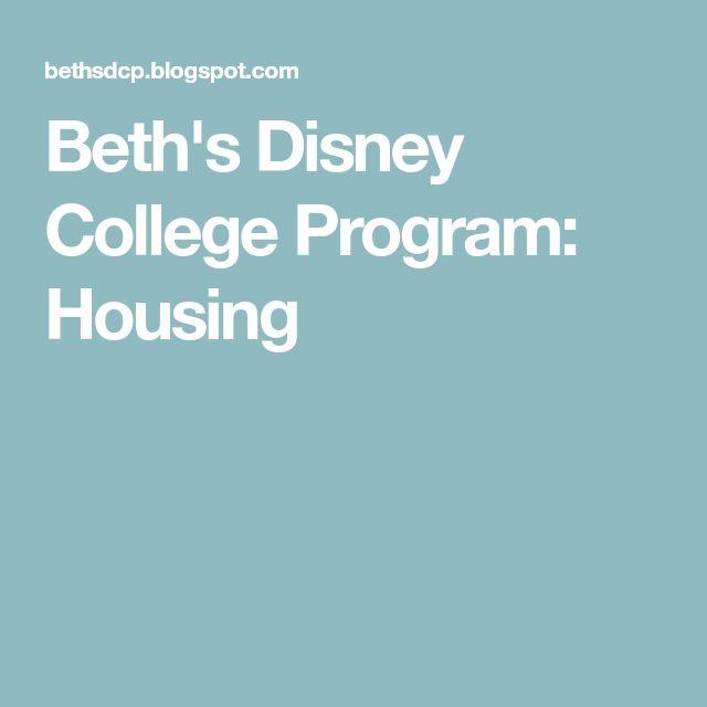 Beth's Disney College Program: Housing
