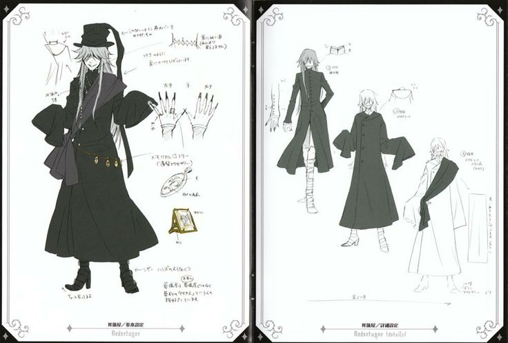 Undertaker – Black Butler Wiki