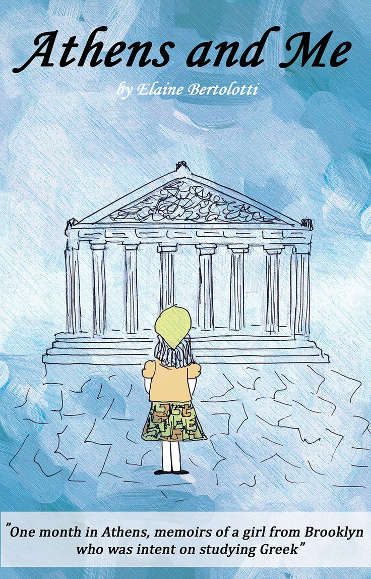the third book in my ..and Me Series-   Read about the month I spent in Athens studying Greek and absorbing the culture!