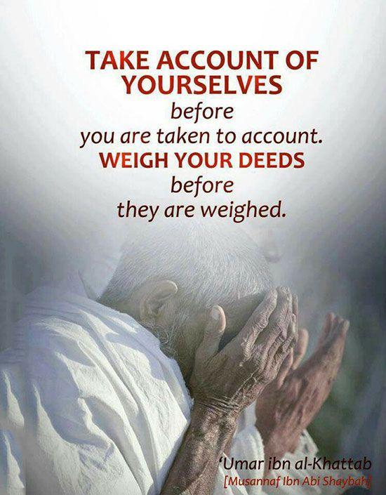 short-islamic-quotes-1