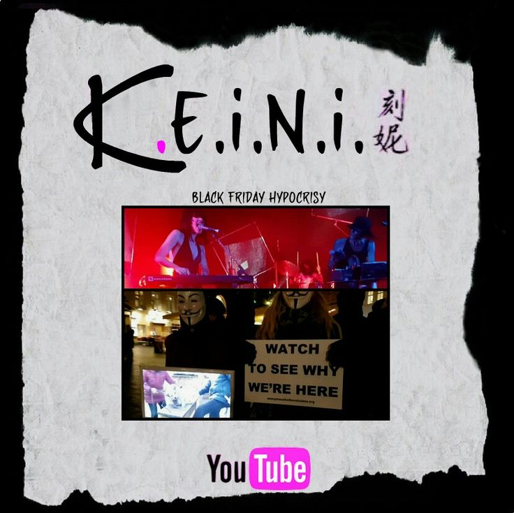 """Black Friday Hypocrisy. Music video including the LIVE ending of """"Oh Cruel Darkness Embrace Me"""" from IAMX in Sheperds Bush London 2016. And footage from Anonoymous For The Voiceless Demonstration """"Fur Free Friday"""" (Black Friday) in Copenhagen 2016. #Keini"""
