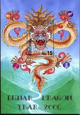 Bhutan stamp - Lunar new year of the Dragon 2000