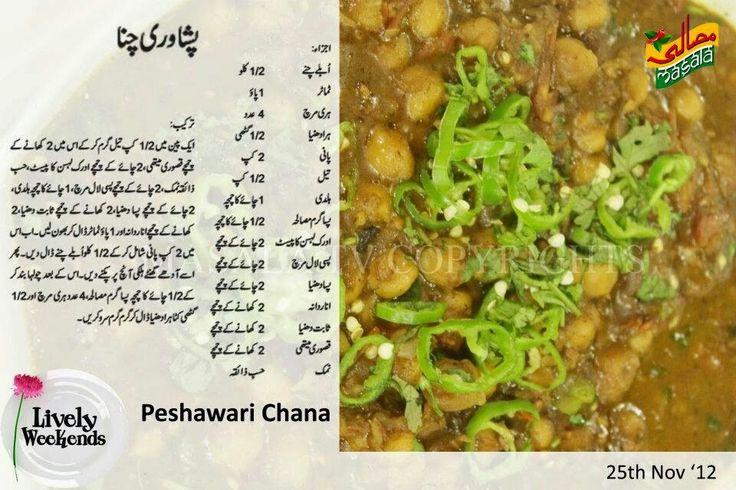 Peshawar chana
