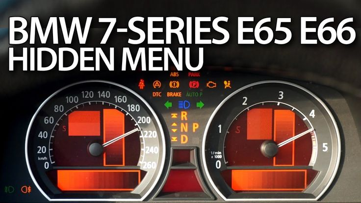 How to enter hidden menu in #BMW #E65 (7-series #service #test mode instrument cluster) #cars