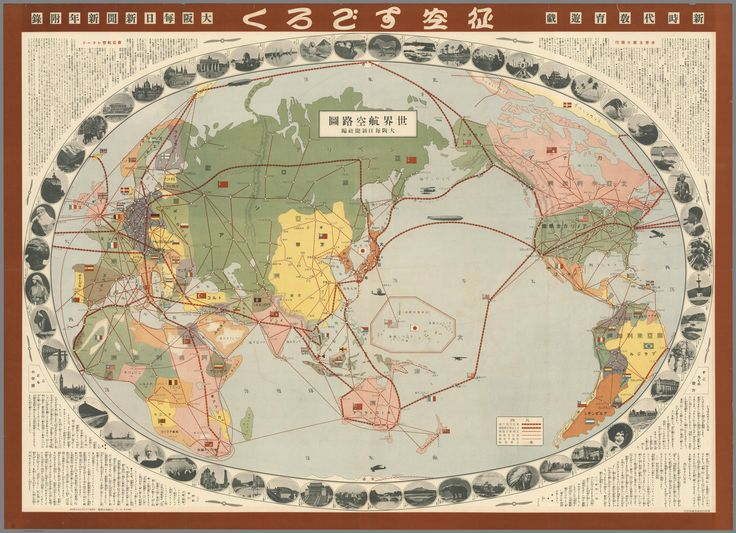 Japanese World Map From The Board Game Conquering The Skies - Japan map 1930