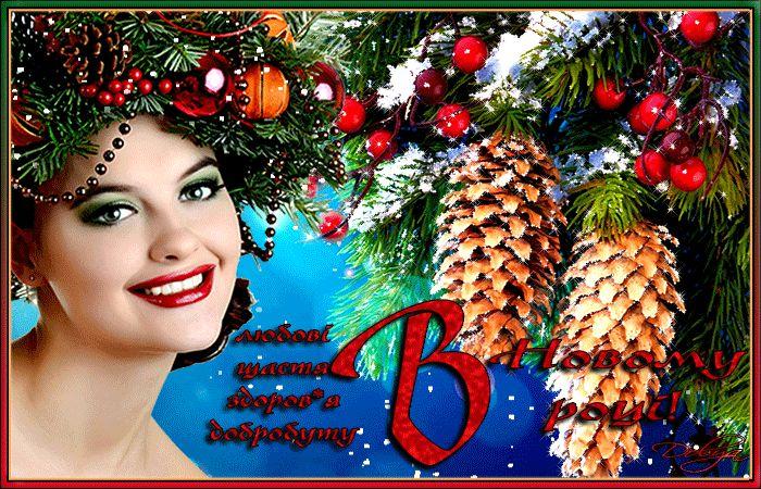 Animazione Sullo sfondo l'albero di Natale con pigne e bacche è una ragazza in una corona di rami d'albero di Natale (amore, felicità, salute e prosperità per il nuovo anno!), SIFCO Sullo sfondo l'albero di Natale con pigne e bacche è una ragazza in una corona di rami di albero di Natale (l'amore, la felicità, la salute , il benessere nel nuovo anno!)