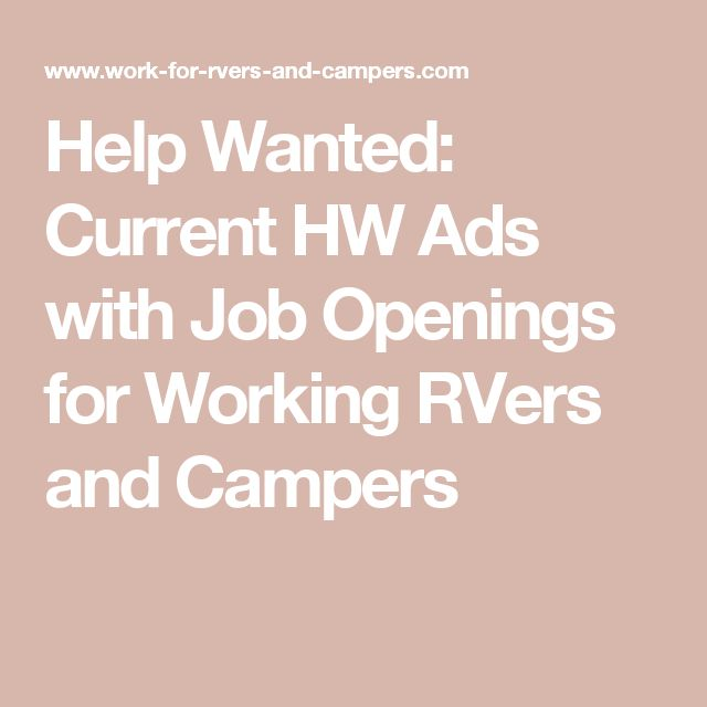 Help Wanted:  Current HW Ads with Job Openings for Working RVers and Campers