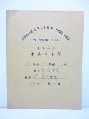 Barang Tempo Doeloe: Buku Tulis Sekolah TiongHoa