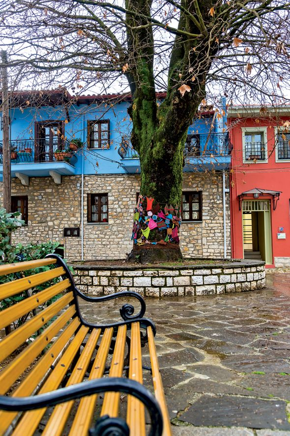 Ioannina, Epirus Greece.