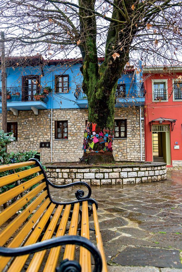 Ioannina, Epirus Greece.
