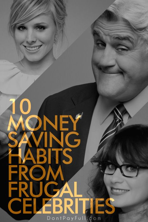 10 Money Saving Habits from Frugal Celebrities