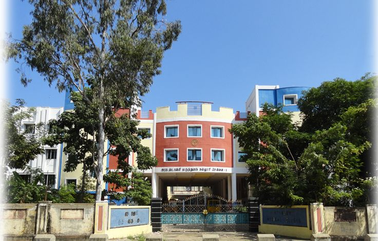 Stanley Medical College