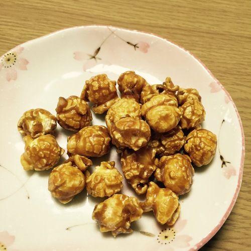 キャラメルポップコーン【E・レシピ】料理のプロが作る簡単レシピ/2009.11.02公開のレシピです。 - 【E・レシピ】料理のプロが作る簡単レシピ