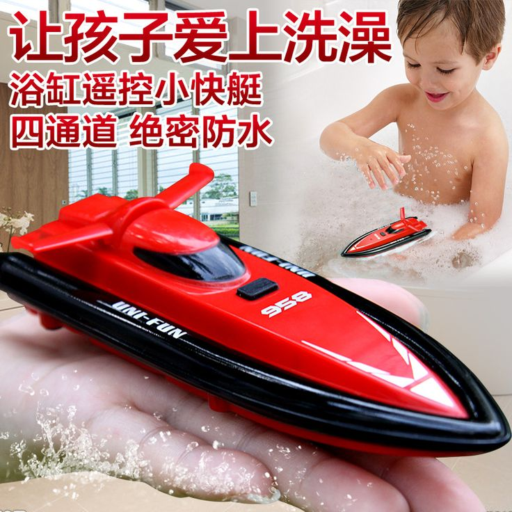 2016 new Mini Radio Remote Control 2.4G 4CH Model RC Boats barco de pesca Water Gifts for Children Free Shipping Wholesale //Price: $37.82     #instagood