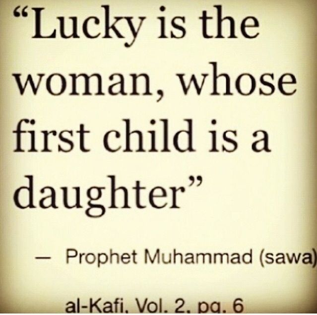 the blessings of daughters from quran o hadith What is the hadith about raising 3 daughters why do you think that hadith says daughters and not sons because girls peace and blessings be.