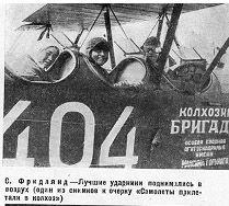 N404 У-2СП (2).jpg