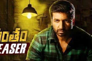 tamilrockers telugu full movie free download