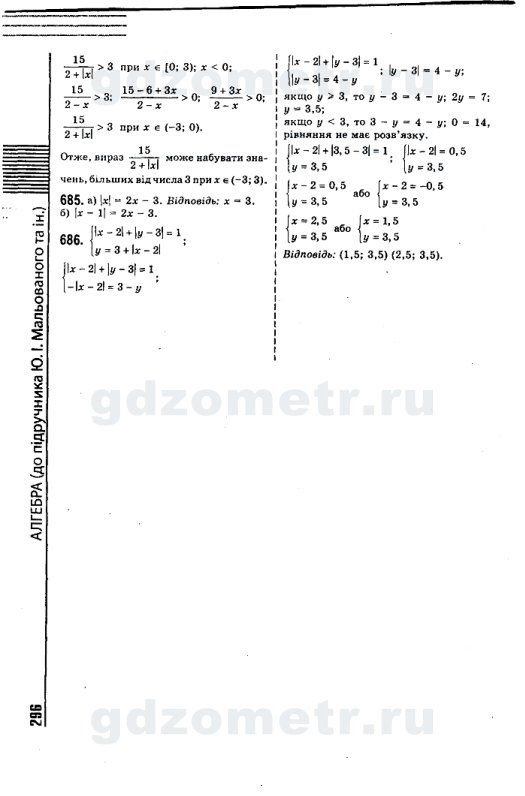 Федченко литвиненко 10-11 класс геометрия