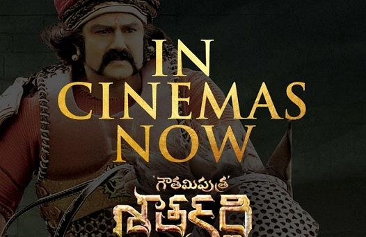 Nandamuri Balakrishnas Gauthamiputra Satakarni is releasing today. Some top celebrities have watched the premiere of the movie today early morning at Bramarambha theater in Hyderabad. Huge crowd h...