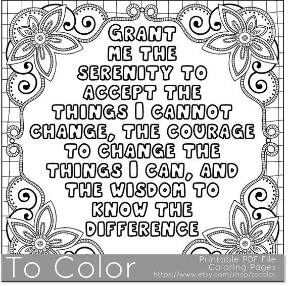 Printable Serenity Coloring Page For Adults Pdf Jpg Instant Download Sentiment Coloring Book Coloring Sheet Grown Ups Digital Stamp Quote Coloring Pages Coloring Pages Inspirational Coloring Pages For Grown Ups