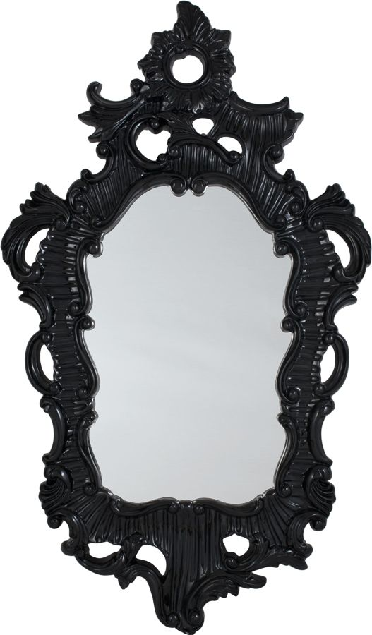 must have this mirror