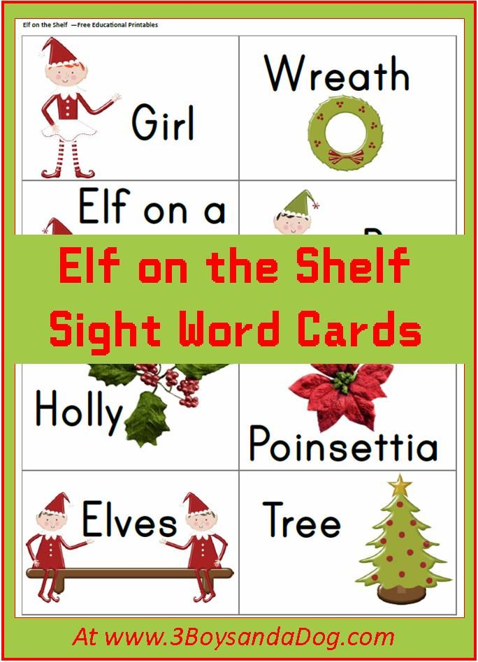 Elf Sight Word Flash Cards Elf Reading Christmas Printable Flash Cards
