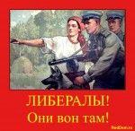 Сегодняшний «западный либерализм» - это не совсем тот либерализм, который проповедуется в России многими его адептами.