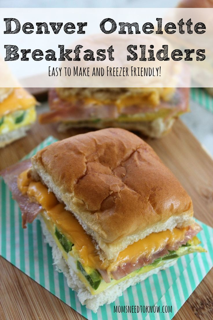 If you need an easy breakfast to feed a crowd or just want to get a lot of freezer cooking done quickly, then you are going to want to try this recipe for Denver Omelette Breakfast Sliders!