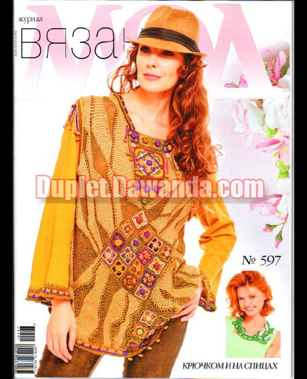 Mai 2016 Zhurnal MOD 597 crochet patterns made by Duplet, Zhurnal MOD crochet and knit patterns magazines. Bead embroidery kits. Duplet magazines authorised reseller via DaWanda.com