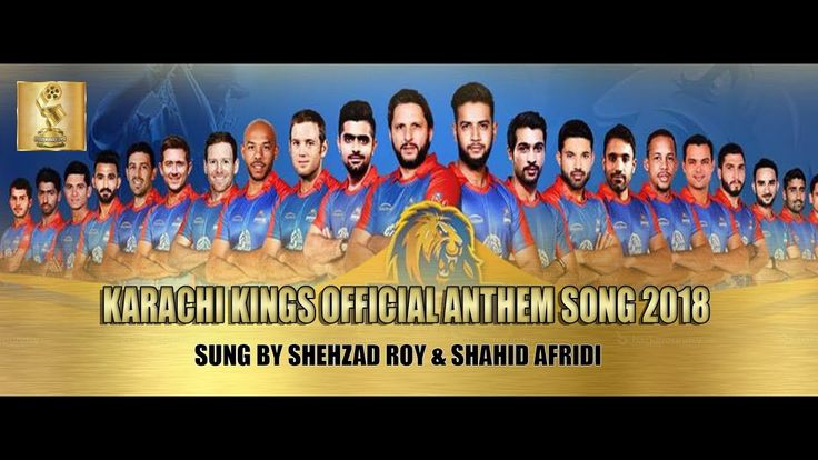 Karachi Kings Official Anthem Song PSL 3   Sung by Shehzad Roy & Shahid ...