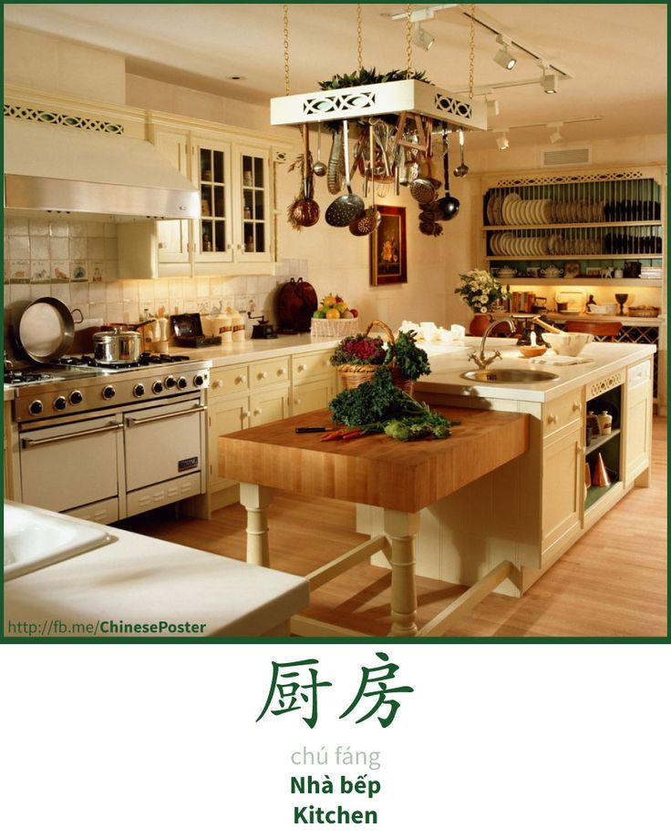 1000  images about chinese on pinterest