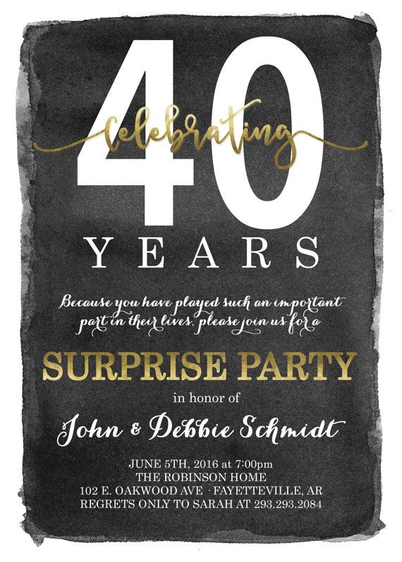 Anniversary Party Invitation- Surprise, black and white, gold, watercolor…