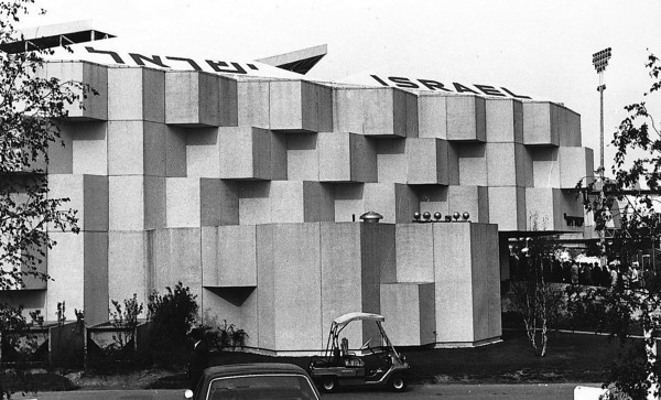 Israel Pavilion, Expo '67, Montreal - 1967