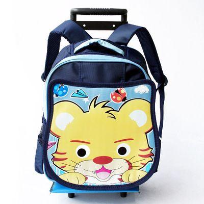 https://item.taobao.com/item.htm?spm=a230r.1.14.128.WSqfZG