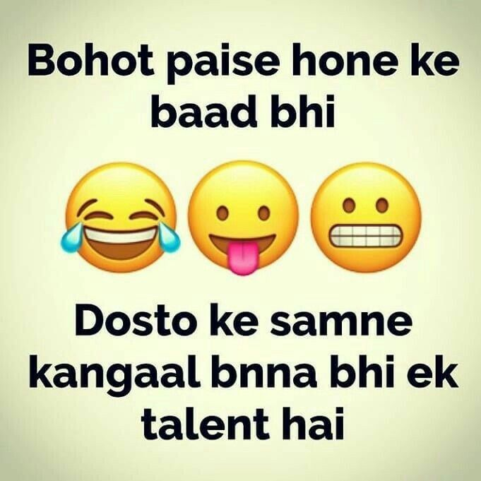 Yeh Talent Meri Frnds Mai Koot Koot K Bhra Hai Fun Quotes Funny Friends Quotes Funny Funny Quotes