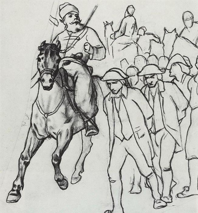 Перов В.Г. Пугачевцы конвоируют пленных (1873-75)