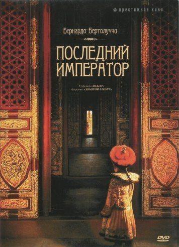 Записки холостяка - Что посмотреть на выходных v.21