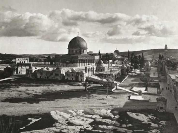 The Temple Mount, Jerusalem, Palestine, 1945