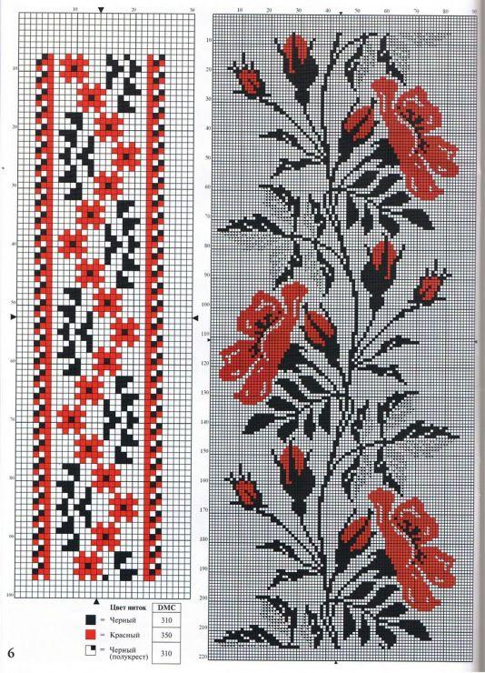 "Gallery.ru / Фото #2 - орнаменты из ""бабушкиного сундука"" - nini15bu"