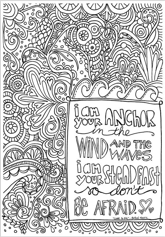 Anchor Creative Quiet Time Coloring Page Coloring