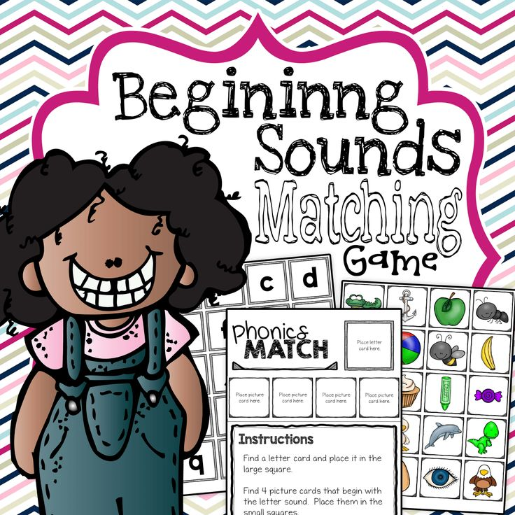 Letter Game for Fun Phonics Practice! [FREE Download