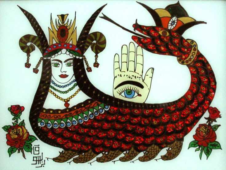 Contemporary depiction of Kurdish mother goddess Shahmaran.