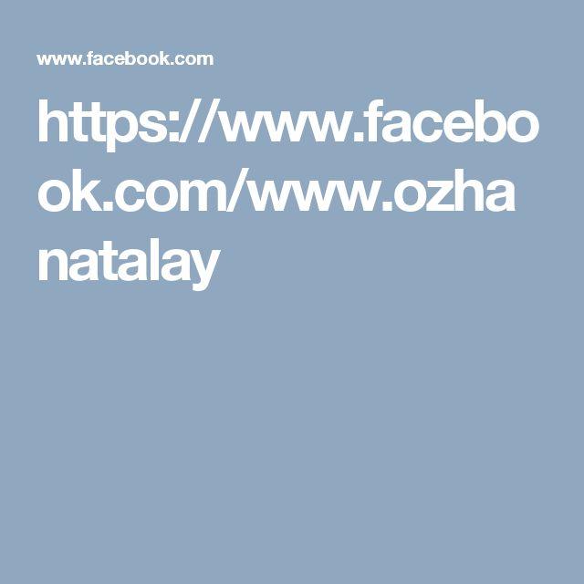 https://www.facebook.com/www.ozhanatalay