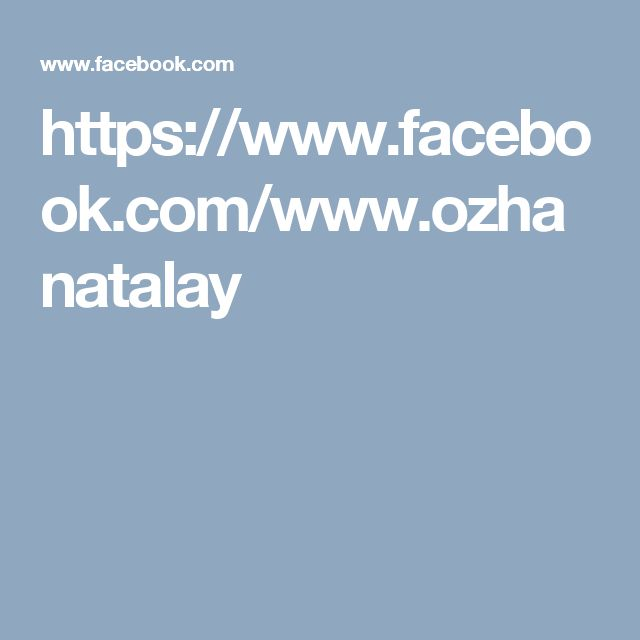 https://www.facebook.com/www.ozhanatalay