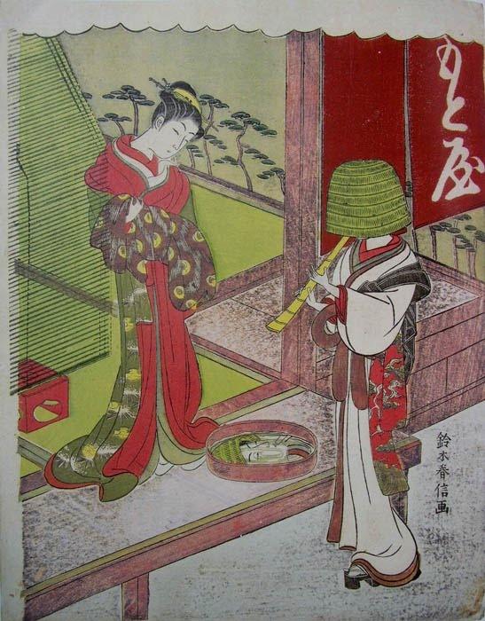 Studio and Garden: The World of Edo Japan