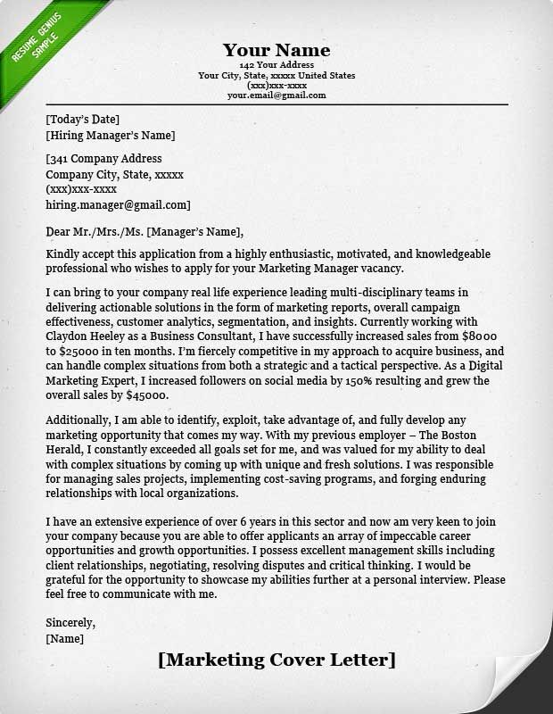 marketing cover letter example Marketing cover letter